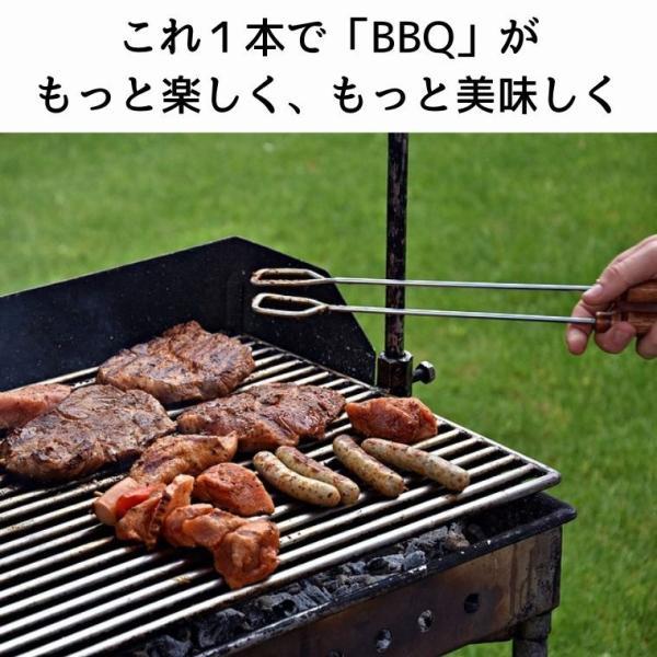 BBQ スパイス 60g 肉が柔らかくなる 肉専用 肉用 シーズニング バーベキュー 万能調味料 キャンプ|iandu|05