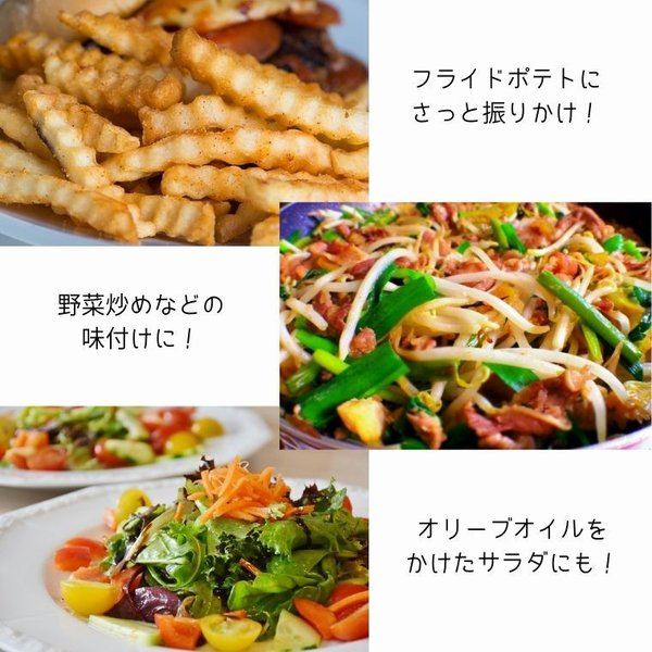 BBQ スパイス 60g 肉が柔らかくなる 肉専用 肉用 シーズニング バーベキュー 万能調味料 キャンプ|iandu|06