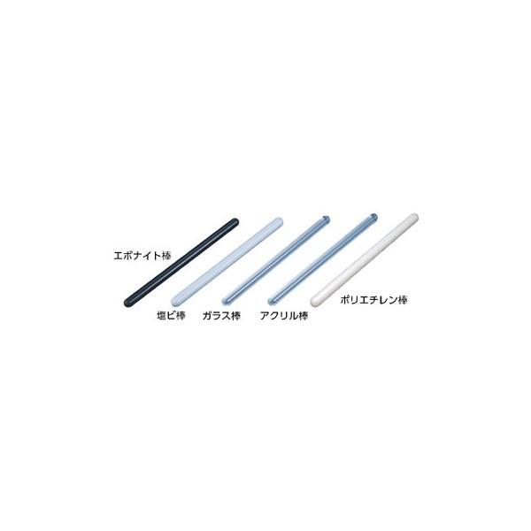 発電棒 エボナイト棒12φ×200mm