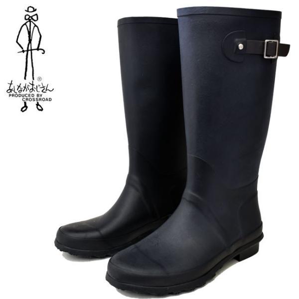 あしながおじさん レインブーツ 長靴 ラバーブーツ ロング ジョッキーブーツ 6610003  (取寄)は3〜5営業日後の出荷です。