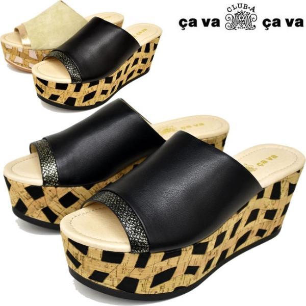 cavacava サヴァサヴァ cava cava サバサバ 本革レザーデザイン厚底ミュールサンダル 1100071