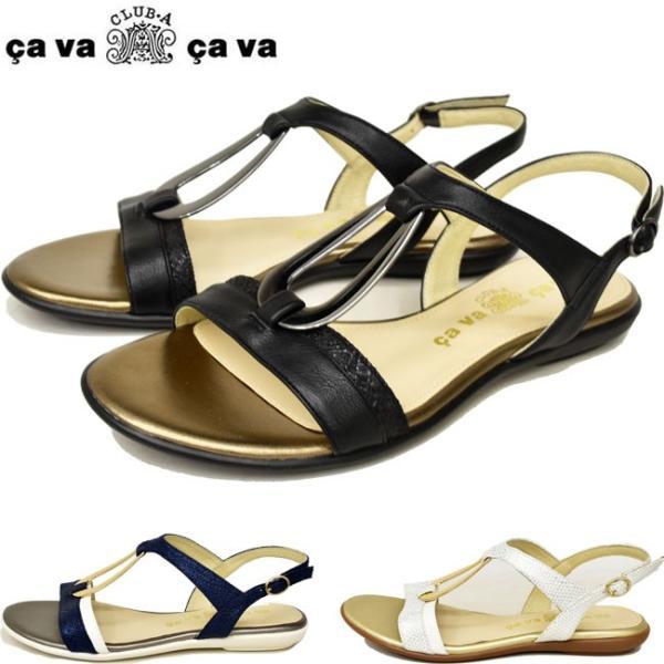 サバサバ サヴァサヴァ cavacava cava cava ストラップサンダル ペタンコ レディース 6220125
