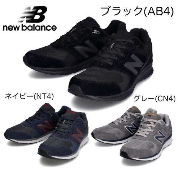 ニューバランス new balance スニーカー 4E ワイド 幅広 MW880 AB4 NT4 CN4