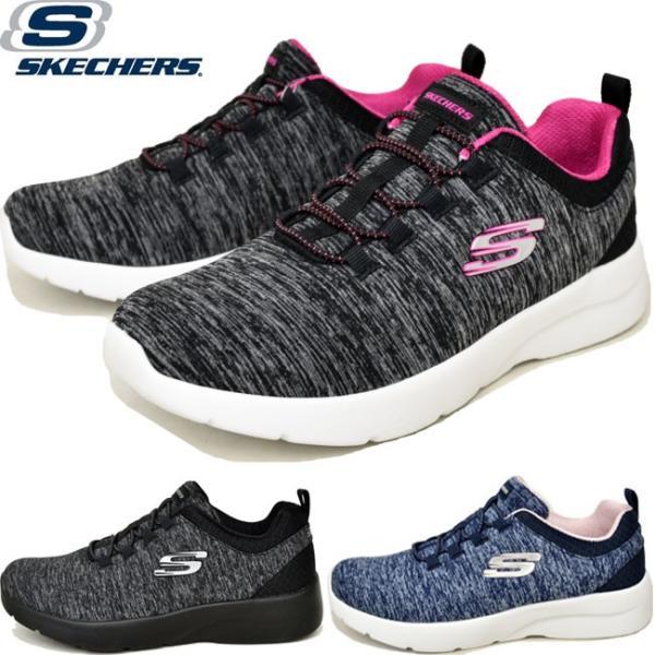 スケッチャーズ SKECHERS スニーカー スリッポン レディース 12965