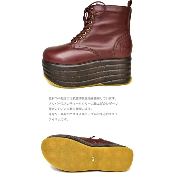 ヨースケ YOSUKE 厚底ブーツ ショートブーツ 本革 レザー レディース 1000057