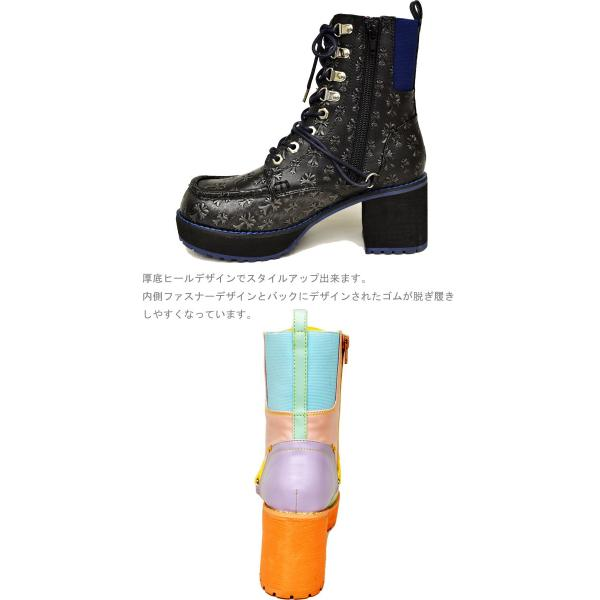 YOSUKE U.S.A ヨースケ 厚底ワークブーツ レースアップブーツ 編み上げ 2600788