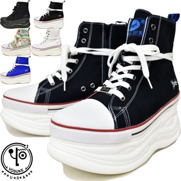 ヨースケ厚底スニーカーYOSUKEシューズブーツ靴ハイソールレースアップメンズ2608082