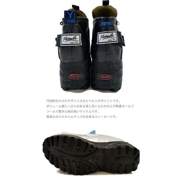 ヨースケ YOSUKE 厚底 スニーカー ハイソール  2800433