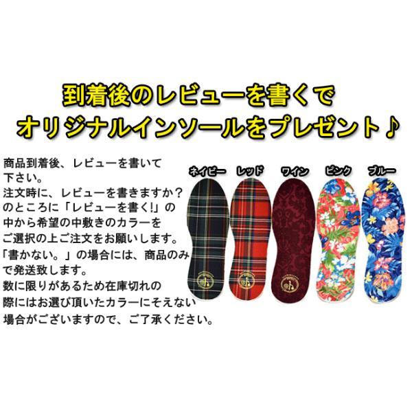 ヨースケ YOSUKE 厚底ブーツ ショートブーツ ハイソール レディース 2810030