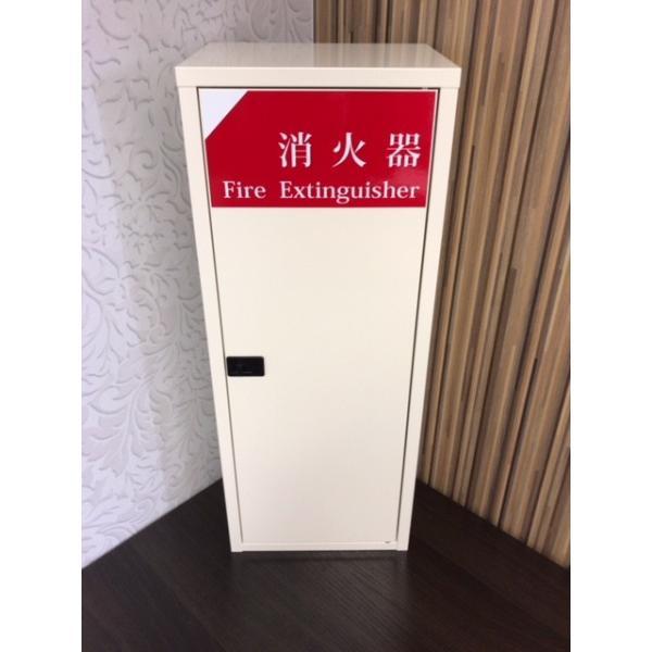 【カラー アイボリー】消火器格納箱  消火器ボックス  10型 1本収納 消火器BOX【ラッチ式取っ手】