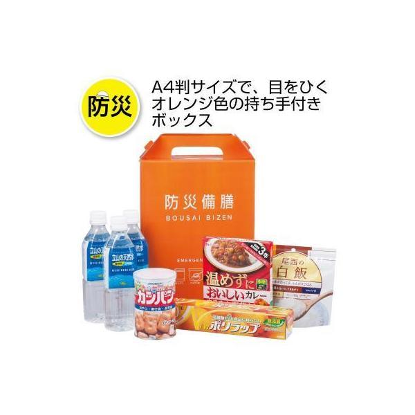 防災備膳 A4判サイズ 6箱販売 5年保存 保存食 非常用食品 天然水 アルファ米 カンパン