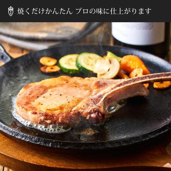 骨付き ステーキ イベリコ豚 5枚入り Lボーンステーキ 骨付き肉 エルボーン 迫力 満点 ステーキ 中元 ギフト 送料無料 冷凍|iberico-ya|05