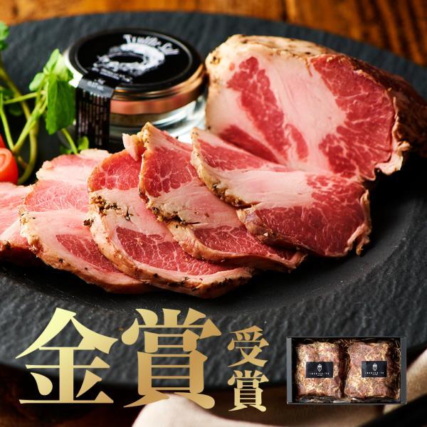 イベリコ豚 ローストポーク 増量 2個セット お取り寄せギフト 食品 高級 肉 1万円 冷凍 イベリコ屋 ※ RP300g×2PC