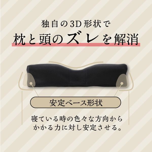 枕 まくら ストレートネック 肩こり 首こり ピロー 整体師 おすすめ ストレートネック RAKUNA整体枕|ibiki-kenkyujyo|12