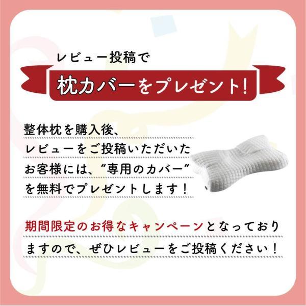 枕 まくら ストレートネック 肩こり 首こり ピロー 整体師 おすすめ ストレートネック RAKUNA整体枕|ibiki-kenkyujyo|19