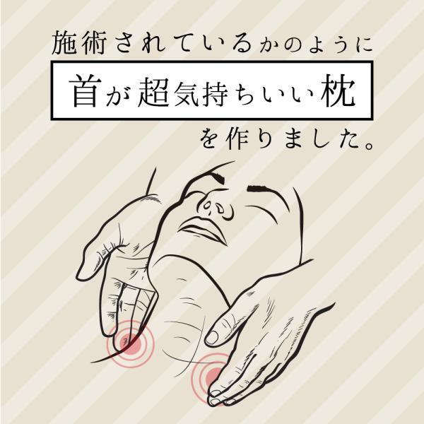 枕 まくら ストレートネック 肩こり 首こり ピロー 整体師 おすすめ ストレートネック RAKUNA整体枕|ibiki-kenkyujyo|07