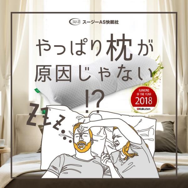 枕 まくら ピロー いびき防止 肩こり 首こり 対策 横向き 低反発 快眠 AS|ibiki-kenkyujyo|02