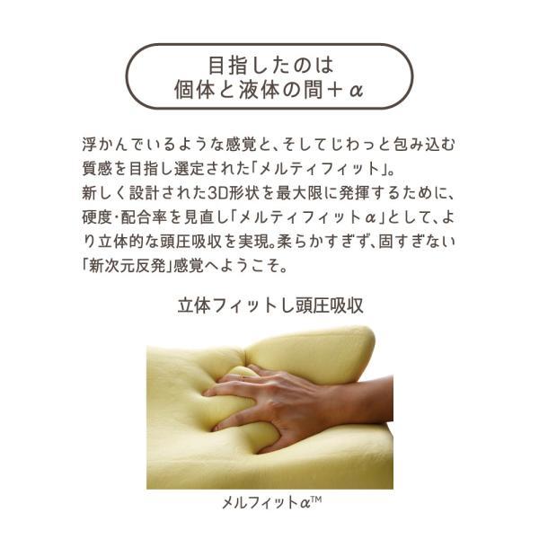 枕 まくら ピロー いびき防止 肩こり 首こり 対策 横向き 低反発 快眠 AS|ibiki-kenkyujyo|17