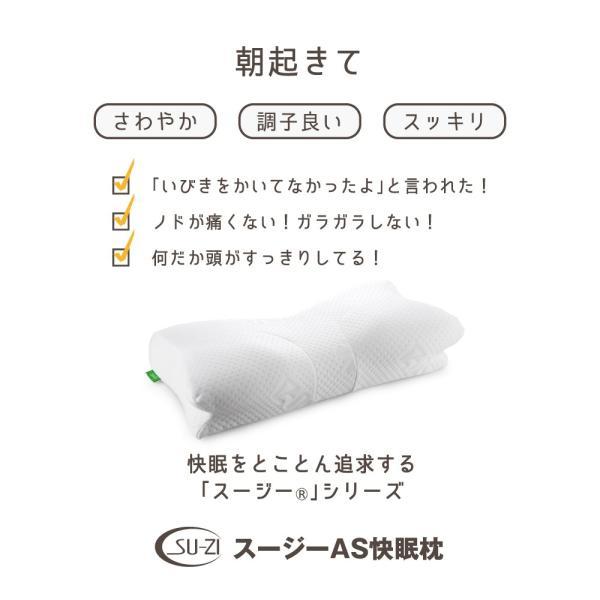 枕 まくら ピロー いびき防止 肩こり 首こり 対策 横向き 低反発 快眠 AS|ibiki-kenkyujyo|19