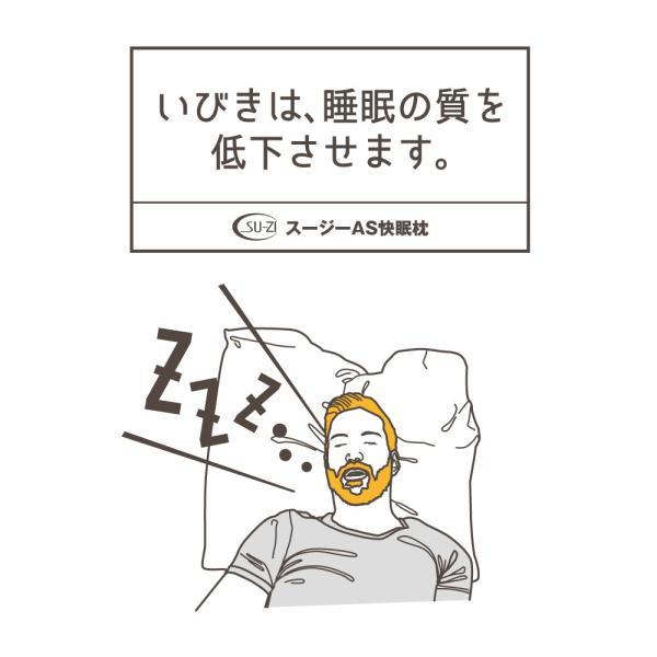 枕 まくら ピロー いびき防止 肩こり 首こり 対策 横向き 低反発 快眠 AS|ibiki-kenkyujyo|04