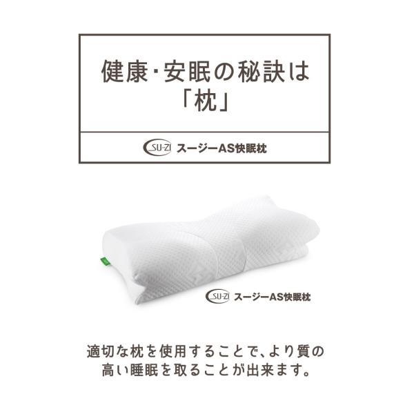 枕 まくら ピロー いびき防止 肩こり 首こり 対策 横向き 低反発 快眠 AS|ibiki-kenkyujyo|06