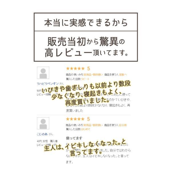 枕 まくら ピロー いびき防止 肩こり 首こり 対策 横向き 低反発 快眠 AS ibiki-kenkyujyo 10