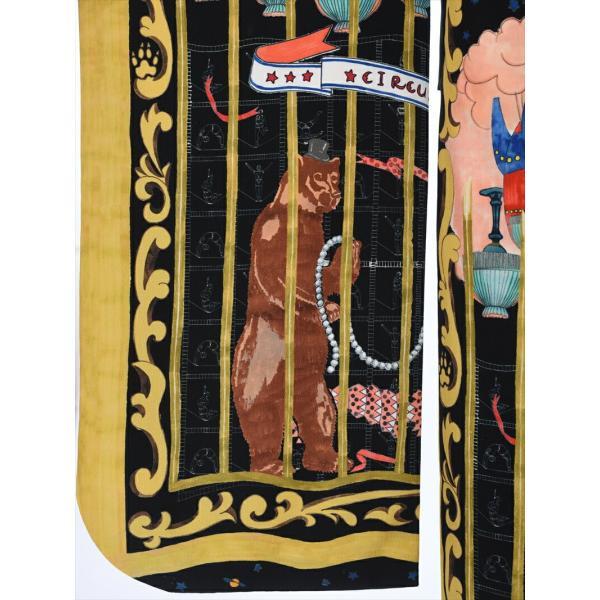 ツモリチサト 振袖レンタルフルセット(2月〜12月上旬)8ACB103 振袖 レンタル レトロ 卒業式 結婚式 ゲスト 振袖レンタル 着物レンタル レトロモダン ibis 05