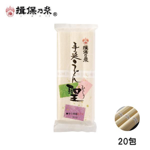 手延うどん 揖保乃糸 聖 300g×20包 うどん /聖-6K/