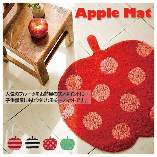 RoomClip商品情報 - Apple Mat アップルマット INTERFORM インターフォルム