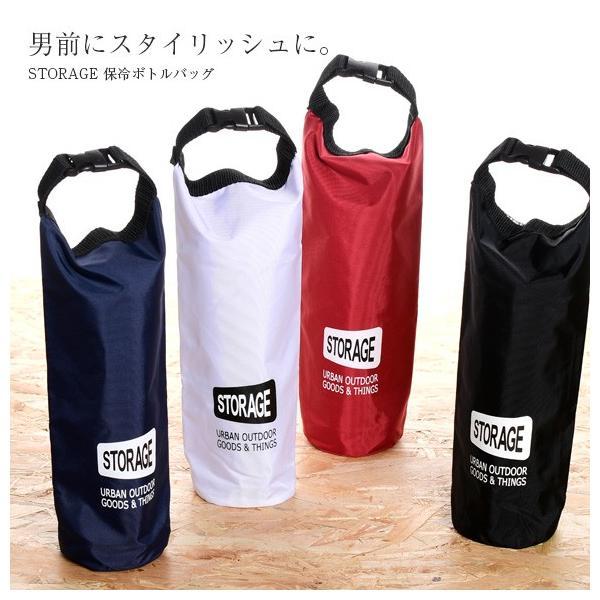 正和ストレージ保冷ボトルバッグペットボトルホルダー保冷保温カバー(ペットボトルホルダー)