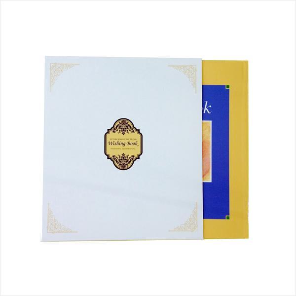ウィッシングブック『専用ブックケース』|ibuki-shop