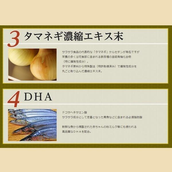 サプリ 納豆 キムチ 発酵 健康食品 サプリメント ナットウキナーゼ タマネギ DHA 乳酸菌 伝統発酵食品サプリメント! ic-shopping 06