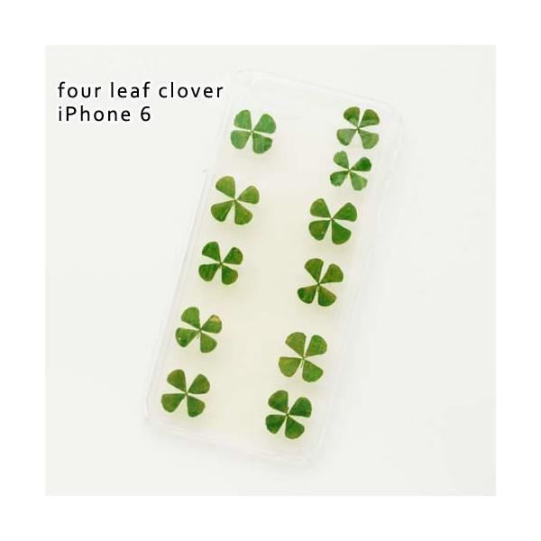 アイフォン iphone 6ケース お花のスマホカバー four leaf clover お花