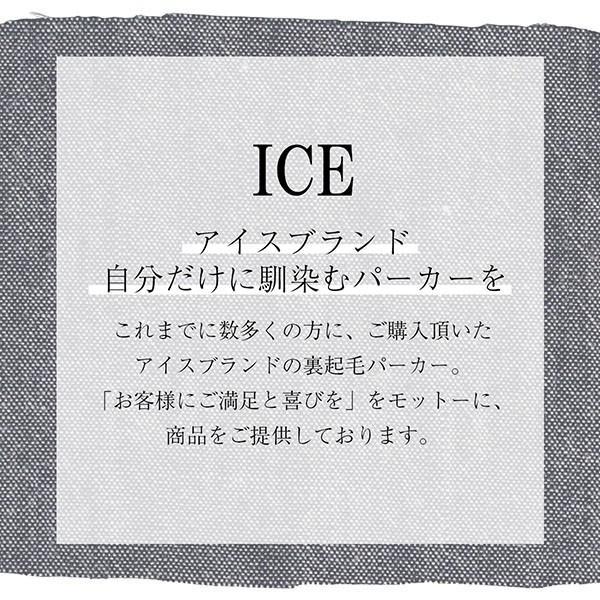 おもしろ パーカー 豆ご飯  レディース メンズ 厚手 綿 大きいサイズ 長袖 S M L XL ダサい かわいい カッコイイ シュール 面白い プルオーバー じょーく  おも|ice-i|05