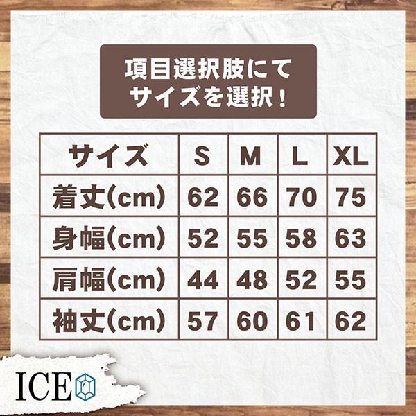 おもしろ パーカー 豆ご飯  レディース メンズ 厚手 綿 大きいサイズ 長袖 S M L XL ダサい かわいい カッコイイ シュール 面白い プルオーバー じょーく  おも|ice-i|06