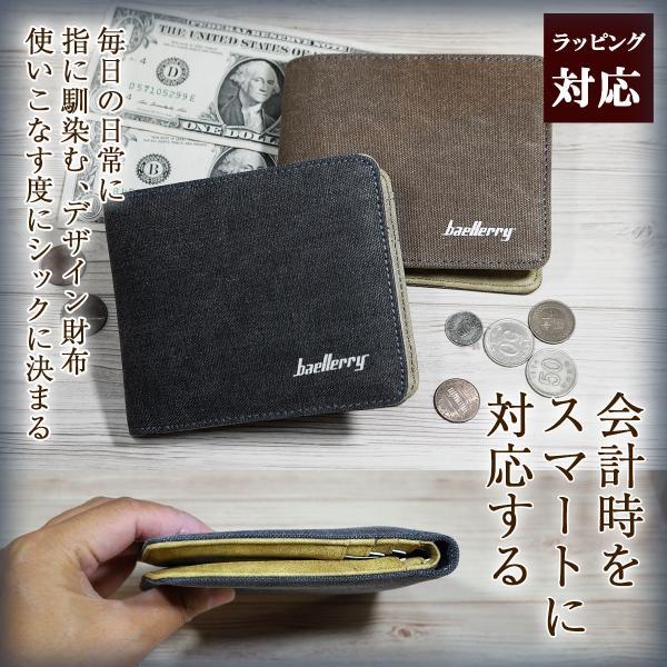 separation shoes d0dd7 e6d2a 二つ折り財布 メンズ ブルー ブラック ブラウン 黒 青 茶色 男性 ソフト リネン ウォレット 女性 使いやすい 折りたたみ 機能性 カード 薄い  レディース 軽量