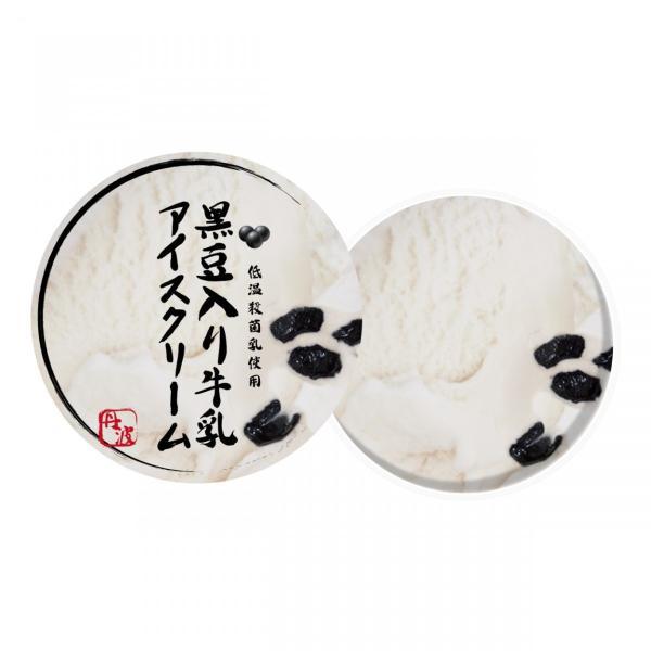 アイスクリーム 丹波黒豆入り牛乳アイスクリーム5個入り 濃厚アイスクリームに丹波産大粒黒豆を贅沢にトッピングしたアイスクリーム |ice-sasayama|04