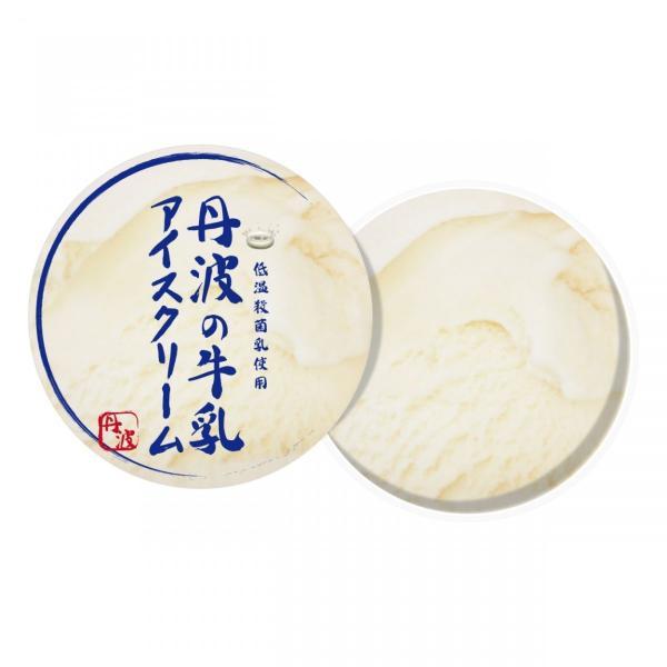 アイスクリーム 丹波の牛乳アイスクリーム5個入り 濃厚後味すっきり 低温殺菌乳をふんだんに使い牛乳本来の風味を味わえる本物のアイスクリーム