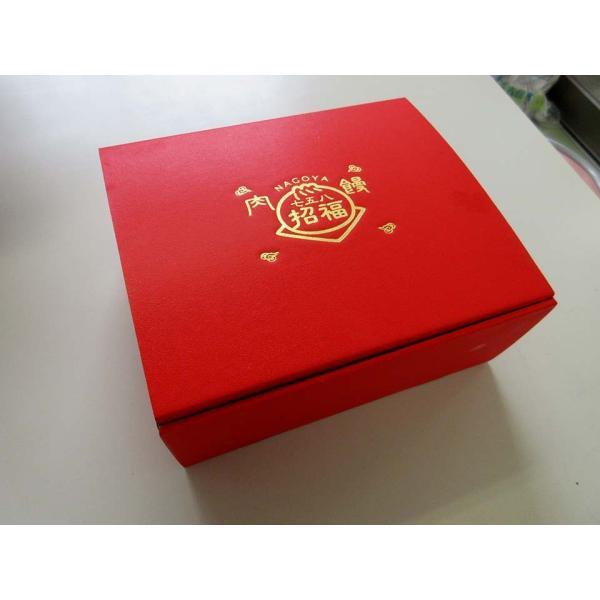 なごや招福肉まん 160gx6個|ice-suzuki|04