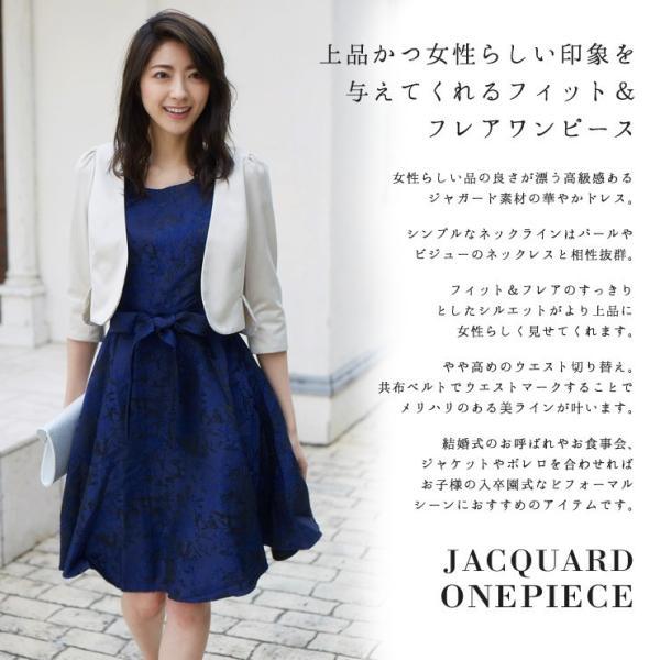 ジャガード フレア ワンピース パーティードレス 結婚式  ワンピース ドレス yimo16627 icecrystal 02