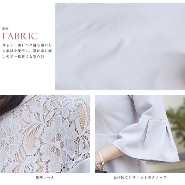 フレア スリーブ ワンピース パーティードレス 結婚式 ワンピース ドレス パーティドレス yimo90022|icecrystal|11