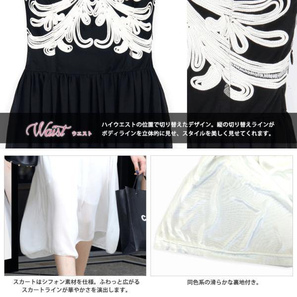 パーティー ドレス 結婚式 二次会 ワンピース 服 お呼ばれ フォーマル 大きいサイズ 網状 シフォン ミモレ 丈 マキシ 超 ロング Aライン 20代 30代 40代 yp70017|icecrystal|05