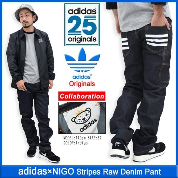 アディダス オリジナルス×NIGO adidas Originals by NIGO パンツ メンズ ストライプス ロー デニムパンツ オリジナルス(Denim AB1574)|icefield