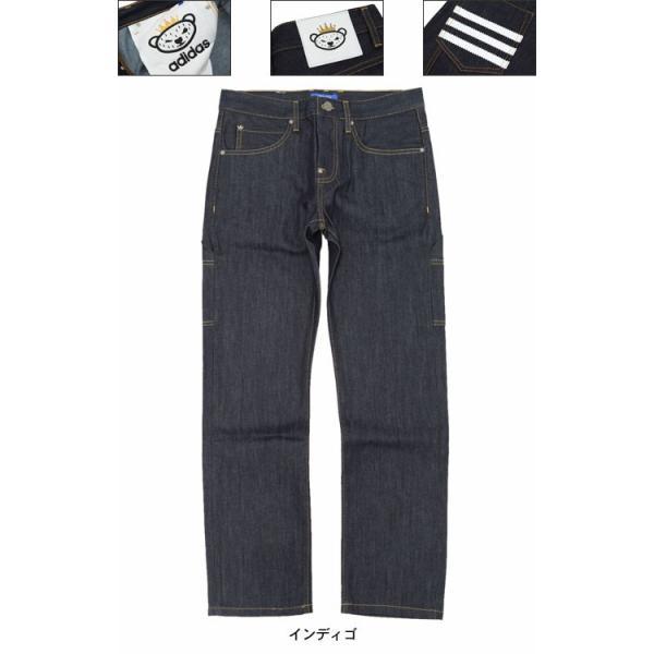 アディダス オリジナルス×NIGO adidas Originals by NIGO パンツ メンズ ストライプス ロー デニムパンツ オリジナルス(Denim AB1574)|icefield|02