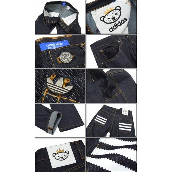 アディダス オリジナルス×NIGO adidas Originals by NIGO パンツ メンズ ストライプス ロー デニムパンツ オリジナルス(Denim AB1574)|icefield|03