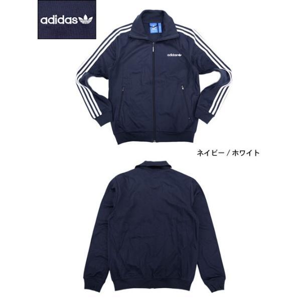 アディダス adidas ジャケット メンズ ベッケンバウアー トラック トップ ジャージ ネイビー/ホワイト オリジナルス(Beckenbauer JKT AJ6952)|icefield|02