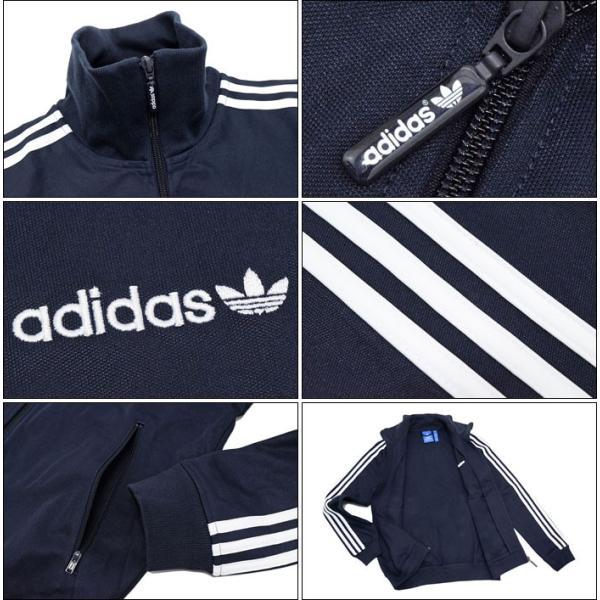 アディダス adidas ジャケット メンズ ベッケンバウアー トラック トップ ジャージ ネイビー/ホワイト オリジナルス(Beckenbauer JKT AJ6952)|icefield|03