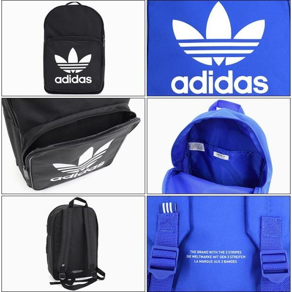 a15c8da25244 ... アディダス リュック adidas クラシック トレフォイル バックパック(Classic Trefoil Backpack Originals  デイパック DJ2170 DJ2172 DJ2173