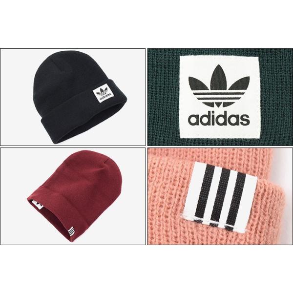 8a7d486483e ... アディダス adidas ニット帽 ハイ ピーク ビーニー(High Peak Beanie Originals 帽子 ニットキャップ  BR2747
