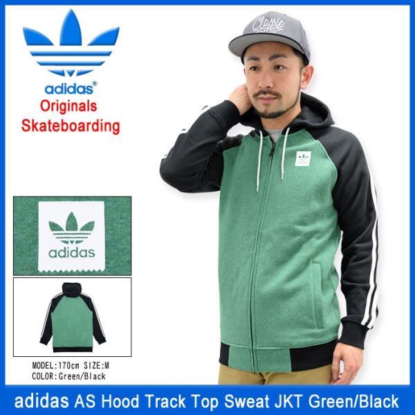 アディダス adidas ジャケット メンズ AS フード トラック トップ スウェット グリーン/ブラック オリジナルス(AS Hood JKT 男性用 S93408)|icefield